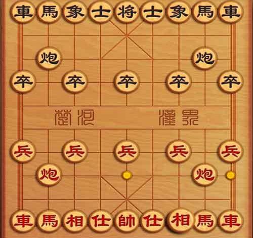 Hướng dẫn cách chơi game bài cờ Tướng cơ bản cho người mới bắt đầu